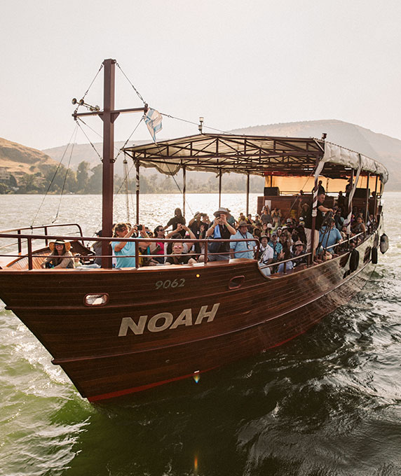 Boat tour of Galilee